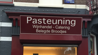Pasteuning Wijn & Catering